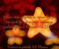 Vesel Božič in srečno Novo leto